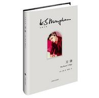 刀锋 (毛姆文集) Kindle电子书 5.99元