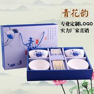 逸雨轩 礼品盒装青花瓷餐具碗筷套装8件套