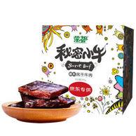 蘸着吃的牛肉干:内蒙古蒙都 秘密小牛蘸料风干牛肉苏子味205g*2