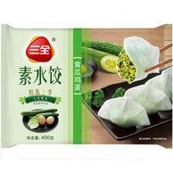 三全 素水饺 黄瓜鸡蛋口味450g
