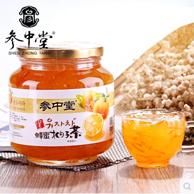 参中堂 蜂蜜柚子茶 1000g 券后 19.8元包邮