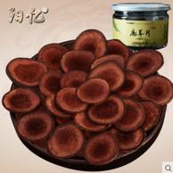 阳亿 东北鹿茸片 红粉片 10g