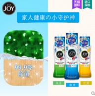 宝洁进口 日本Joy 超浓缩除菌去污洗洁精 200ml*3 券后 23元包邮包税(其他渠道18/瓶)