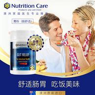 澳大利亚进口,Nutrition Care 养胃粉150g