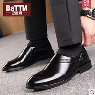 巴图腾 春款 男士真皮商务皮鞋 69元包邮