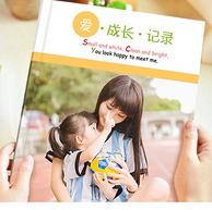 虎彩 12寸杂志相册定制影集 8.8元包邮