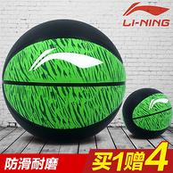 李宁 防滑弹性耐磨篮球