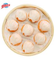 京鲁远洋 冷冻水晶虾饺 600g 20枚*3盒 116元包邮(天猫60.8元/盒)