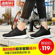 鸿星尔克 女士 休闲运动鞋