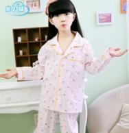 康贝健 春夏男/女童纯棉长袖睡衣家居服套装 券后 29元包邮