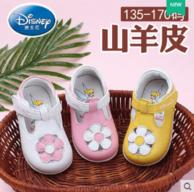 迪士尼 女童春秋羊皮公主鞋 券后 58元包邮