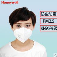 Honeywell 霍尼韦尔 耳带式防雾霾口罩 4只 券后 5.1元包邮