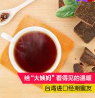 台湾进口 Sin Nan 新南 女王原味黑糖200g 券后 9.9元包邮