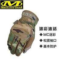 Mechanix美国技师MFF-78机械基础款男士户外战术手套 99元包邮(天猫138元)