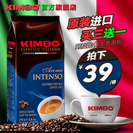 KIMBO 意大利进口 纯黑意式咖啡豆 250克 24元包邮