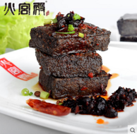 中华老字号,湖南特产 火宫殿 臭豆腐 21片 券后 21.5元包邮
