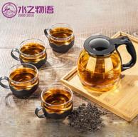 水之物语 耐热花茶玻璃泡茶壶 一壶四杯套装
