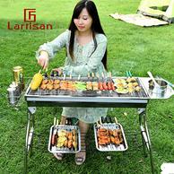 lartisan 户外烤肉工具家用碳烤炉子全套 5人以上