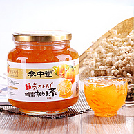 参中堂 蜂蜜柚子茶1000g