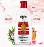 顽固头屑克星:酮康采乐强效去屑止痒洗发水 400ml