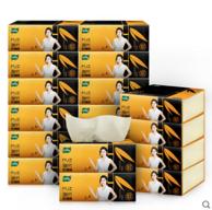 欧盟ECOCERT有机认证,hanky 亨奇 璞竹本色抽纸100抽*3层*18包 券后 29.9元包邮
