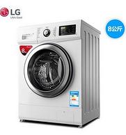 新低价: LG WD-TH255D0 8公斤 DD变频滚筒洗衣机
