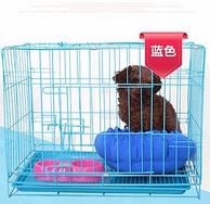 丽派特 宠物兔/狗笼