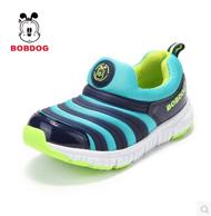 Bobdog 巴布豆 毛毛虫童鞋