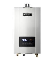 日本原装CPU!NORITZ能率  燃气热水器  12升 JSQ24-E4/GQ-12E4AFEX