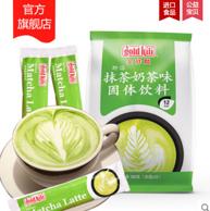 新加坡进口,金祥麟 速溶抹茶奶茶粉25g*12袋
