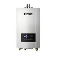 NORITZ 能率 JSQ25-E4/GQ-13E4AFEX 13L 燃气热水器