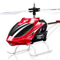 亲宝贝认证,SYMA 司马 W25遥控直升飞机 两色
