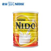 临期白菜,荷兰雀巢 NIDO全脂高钙成人奶粉 900g