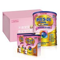 Wyeth 惠氏 S-26 爱儿乐妈妈 孕产妇营养配方奶粉 900g+350g*2