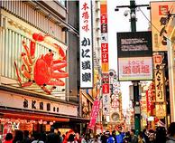 上海-日本名古屋10日往返特价机票