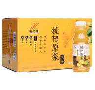 福仁缘 枇杷原浆饮料 450ml*12瓶