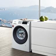新低:SIEMENZ 西门子 XQG90-WM12U5600W 9公斤智能变频洗衣机