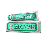 Marvis 玛尔斯 经典强效薄荷牙膏 75ml*4支 5种口味