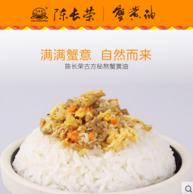 陈长荣 蟹黄油拌饭酱180g
