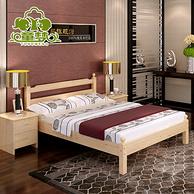 童梦 实木床松木简约现代简易床 六种尺寸