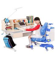 心家宜 M104_M200 手摇升降儿童学习桌椅套装