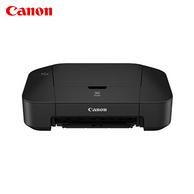 佳能 家用迷你彩色喷墨打印机IP2880S