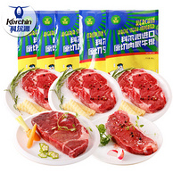 科尔沁 原切牛排套餐5袋厚切900g*2件 143.5元包邮