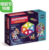 新低!Magformers 益智磁性积木46片 嘉年华摩天轮套组 244元包邮(天猫旗舰店同款498元)