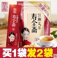 百年老字号 寿全斋红糖姜茶84g*2袋 券后 9.9元包邮