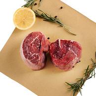 萨达 澳洲牛肉新鲜牛腱子腿肉1000g生腱芯肉 49元包邮