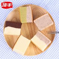 白菜价,顶丰 卡斯提拉 长崎蛋糕 乳酪味/原味 830g