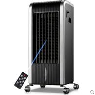 Chigo 志高 FSE-12 冷暖两用遥控空调扇