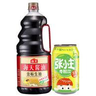 海天 金标生抽 1.9L+苹果醋饮 330ml