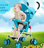小龙哈彼 婴儿轻便携推车 LD109